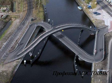 Мост Млечный путь (Пюрмеренд)/The Melkwegbridge (Purmerend)
