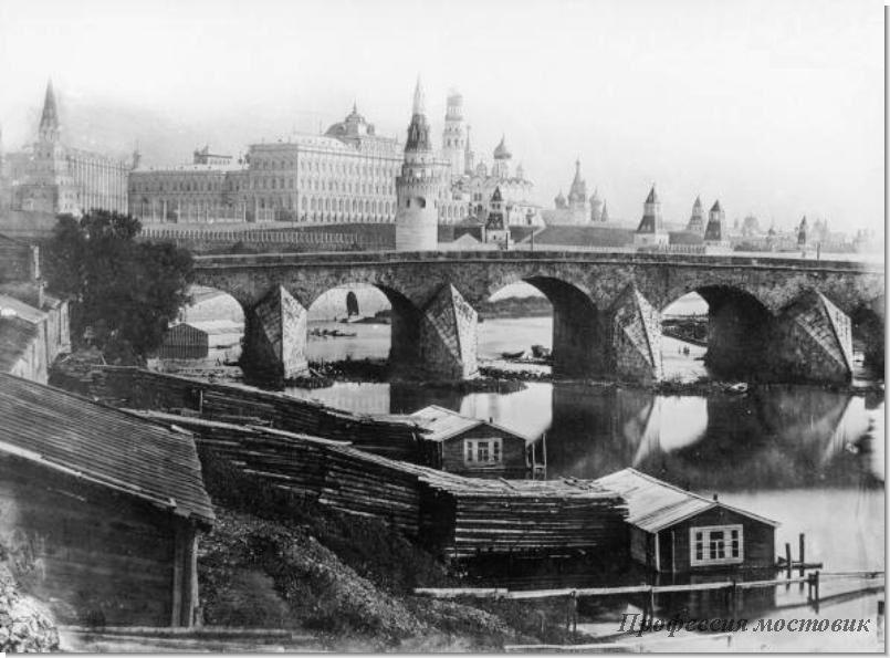 Большой Каменный мост (старый)