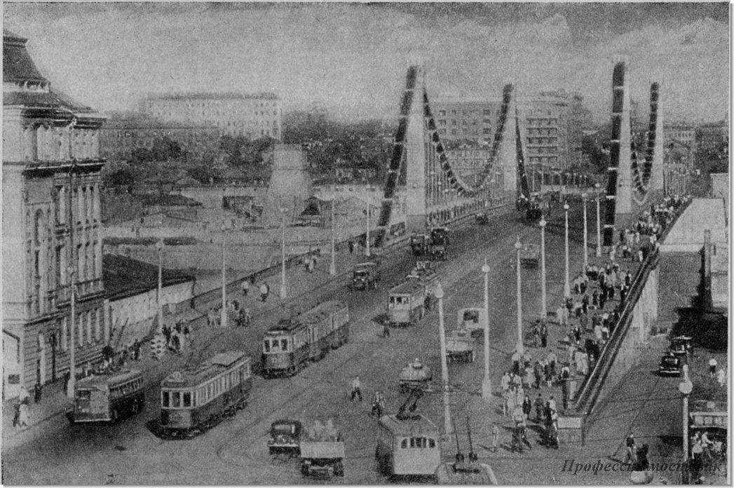 История московских мостов