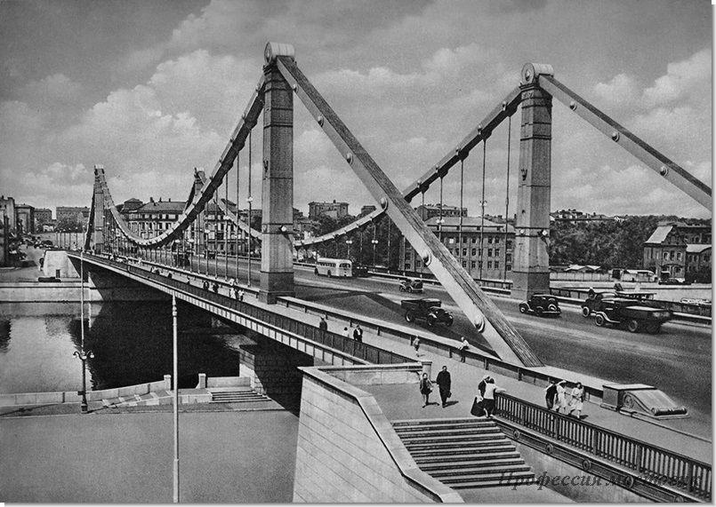 Крымском мост