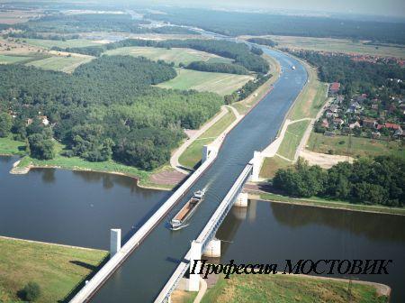 Магдебургский мост (Германия)  / Magdeburg bridge (Germany)