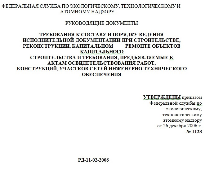 rd-11-02-2006.jpg (90.97 Kb)