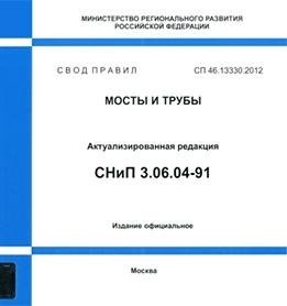 snip.jpg (13.73 Kb)