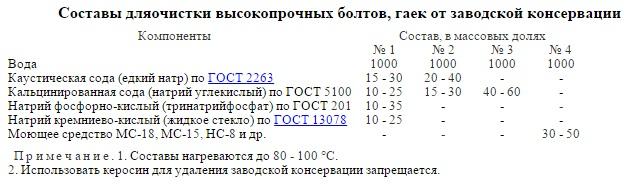 x001.jpg (55.19 Kb)