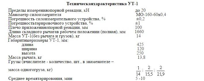 x017.jpg (66.92 Kb)