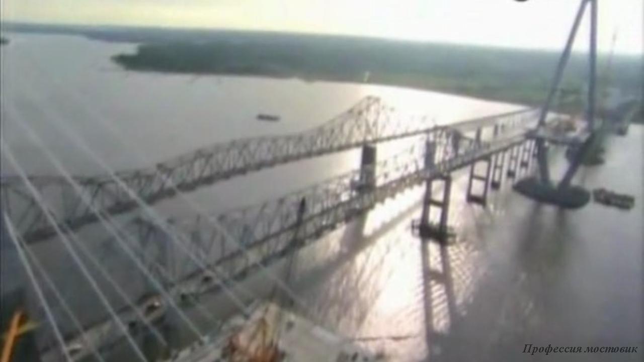 Дерзкие проекты. Мост через реку Купер