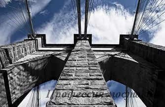 Бруклинский мост(BBC)