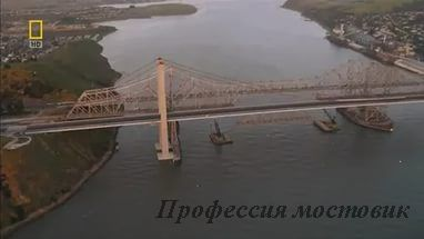 МегаСлом: Исторический мост Historic Bridge