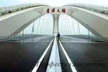 Самый длинный арочнй мост