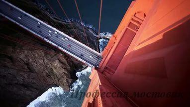 Мост Золотые Ворота( Nationak Geographic)