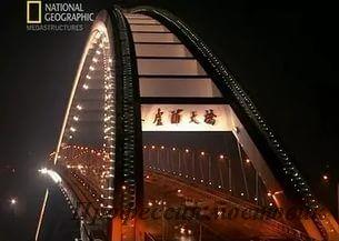 Мегасооружения Мегамосты - Китай