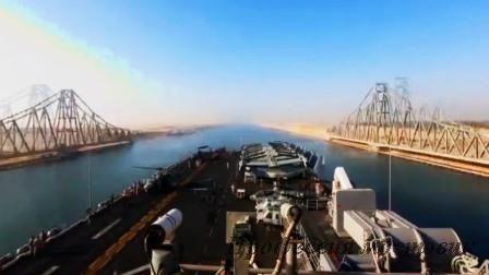 Дерзкие проекты. Расширение Панамского канала
