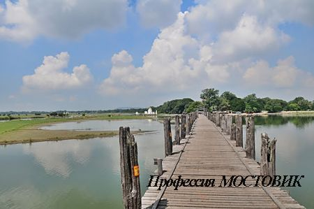 Мост У Бейн   (Мьянма)  /  U Bain bridge (Myanmar)